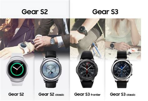 Samsung Gear S3 vs Gear S3: What's the difference?