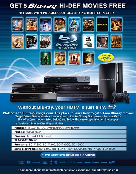 News: Rumored Playstation 3 Appears In Blu-Ray Ad | MegaGames