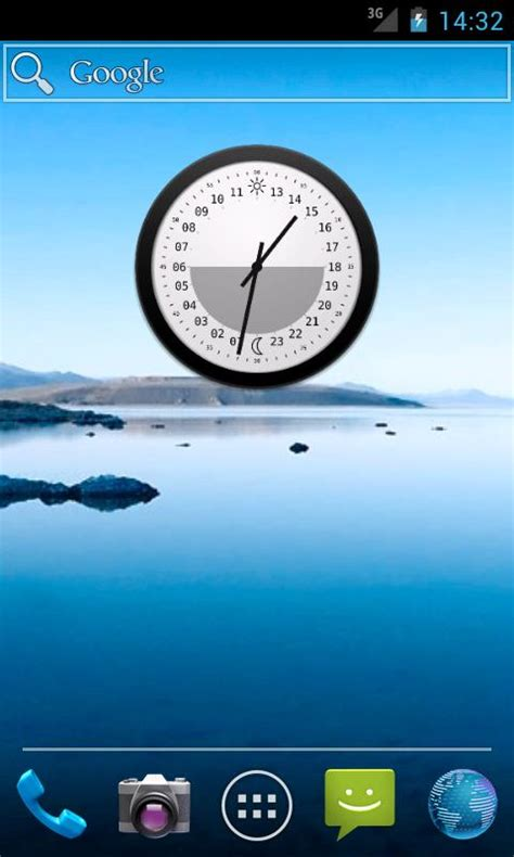 24h Analog Clock Widget - Android Apps on Google Play