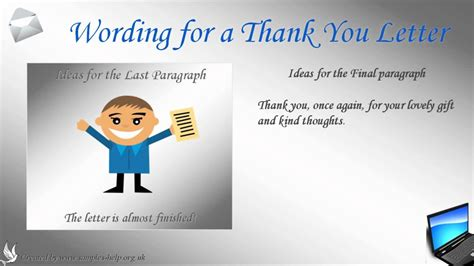 Sample thank you letter *** - YouTube