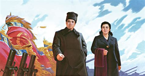The cult of Kim Jong Suk: the story of a housewife turned